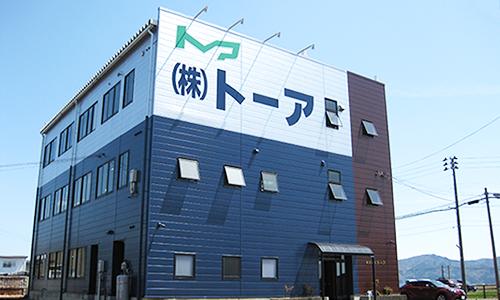 本社・長岡工場